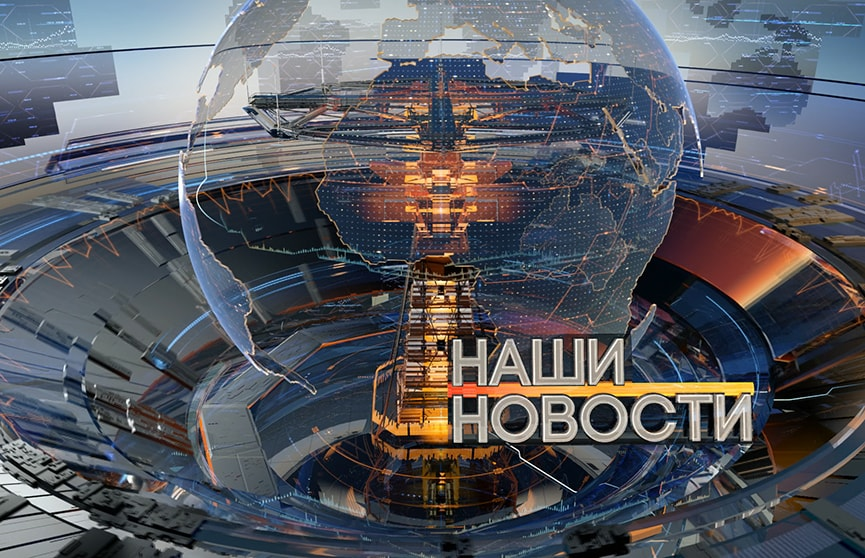 Праздничный фейерверк в честь Дня Независимости в Минске...