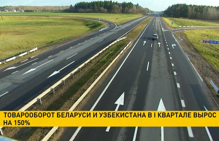 Товарооборот Беларуси и Узбекистана в I квартале 2020 года вырос на 150%