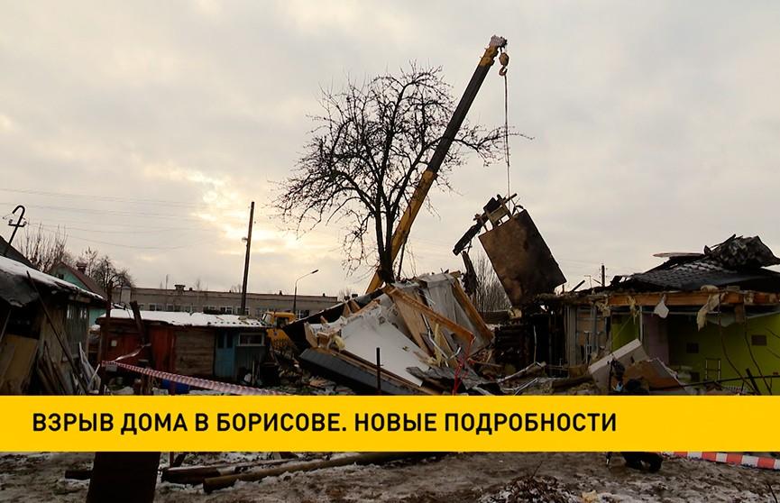Неисправный котёл или самогонный аппарат? Новые подробности появились в деле о взрыве частного дома в Борисове