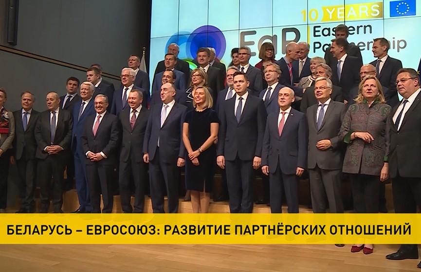Как развиваются отношения между Беларусью и Евросоюзом?
