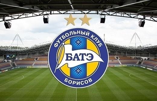 Сможет ли БАТЭ выйти в полуфинал Кубка Беларуси?