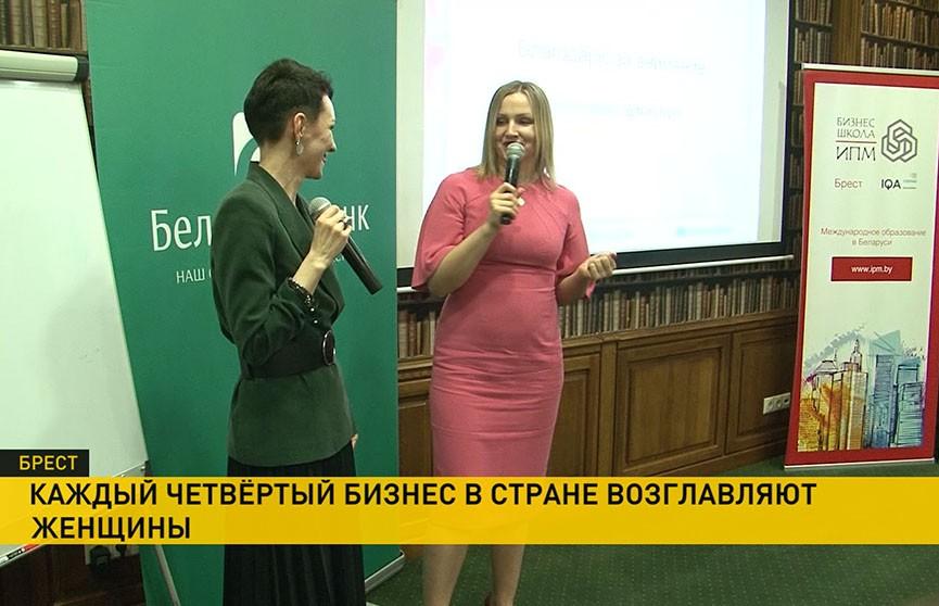 Каждый четвёртый бизнес в Беларуси возглавляет женщина