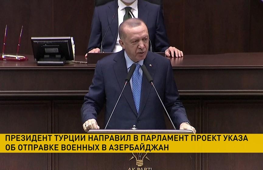 Турция может отправить военных в Азербайджан, чтобы следить за ситуацией в Нагорном Карабахе