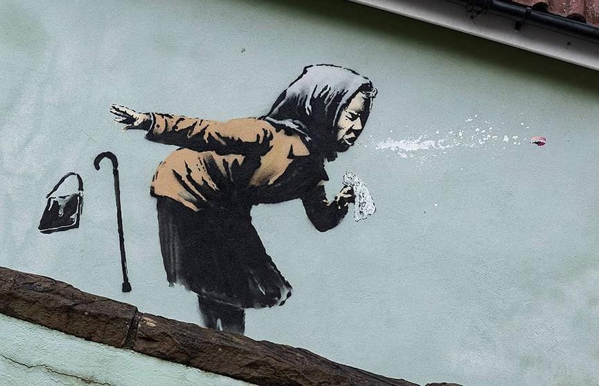 Граффити Бэнкси за первые часы собрало 2 млн лайков в Instagram