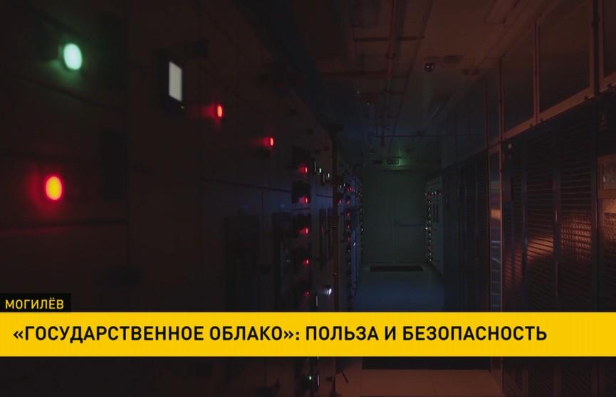 Защита информации: в Могилёве обсудили переход структур в «Государственное облако»
