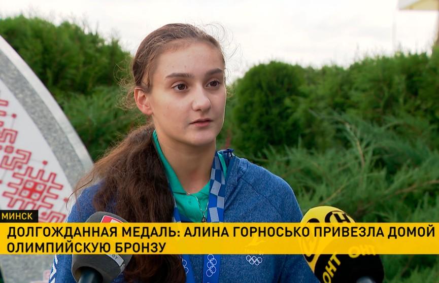 Алина Горносько с бронзовой медалью Олимпийских игр вернулась в Беларусь