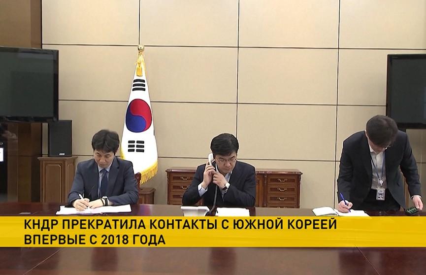 Северная Корея прекратила переговоры с Южной Кореей