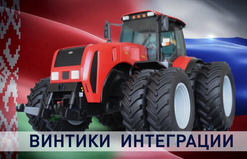 Белорусско-российская интеграция в промышленности: так трактор «Белорус» «наш» или «союзный»?