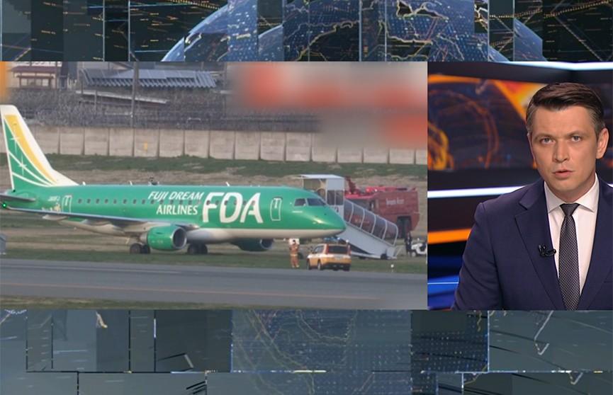 Самолёт с пассажирами выкатился за пределы взлётной полосы в Японии