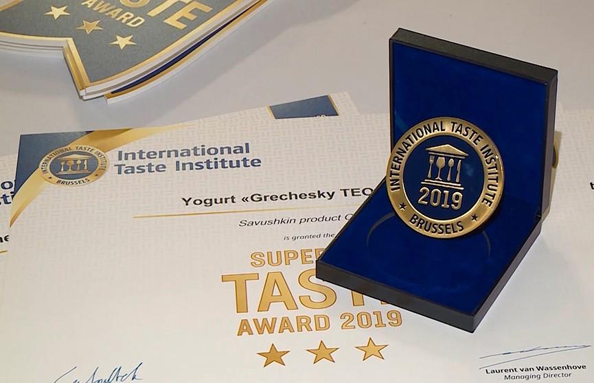 Продукты компании «Савушкин продукт» вошли в число лучших в мире на Superior Taste Award в Брюсселе