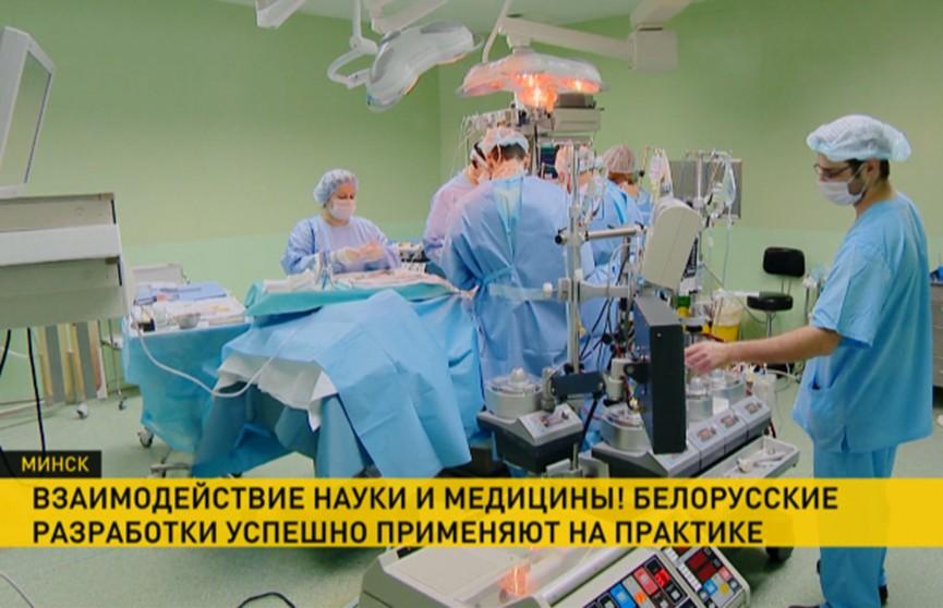 Биологические клапаны сердца, протезы сосудов и ловушки для тромбов. Белорусские учёные разрабатывают уникальные изделия для кардиохирургии