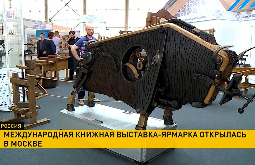 Зубр из деталей печатных станков и копия реликвии IX века. Чем удивляет Беларусь на книжной выставке в Москве?