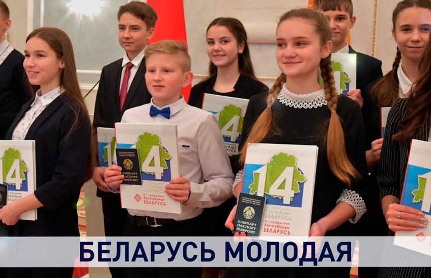 «Встреча с Президентом доказала, что я могу многое». Александр Лукашенко вручил паспорта самым активным и инициативным школьникам