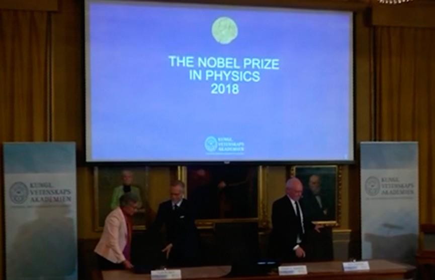 Кому и за что вручили Нобелевскую премию мира?