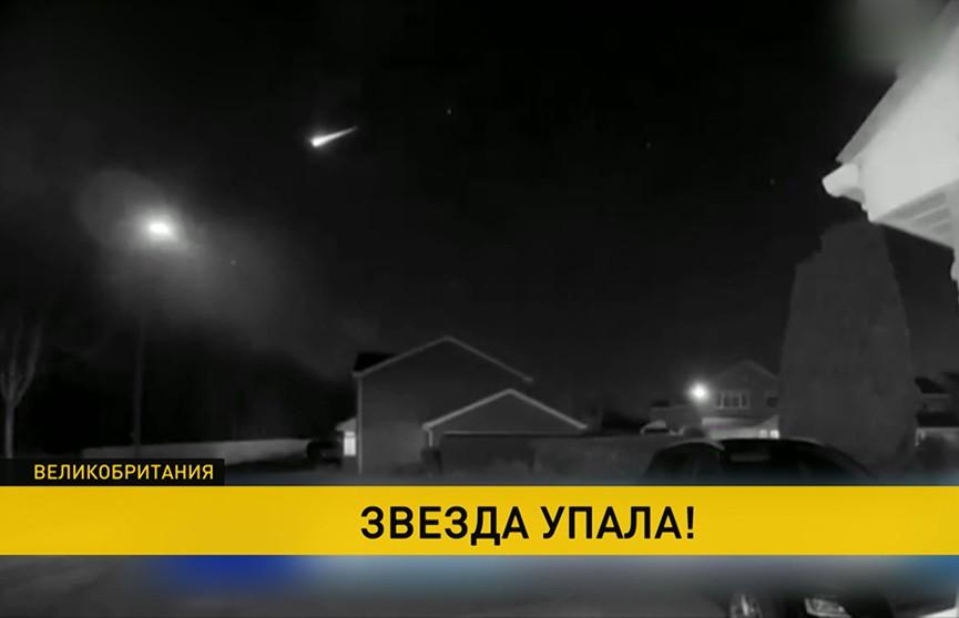 В небе над Великобританией заметили яркий космический объект