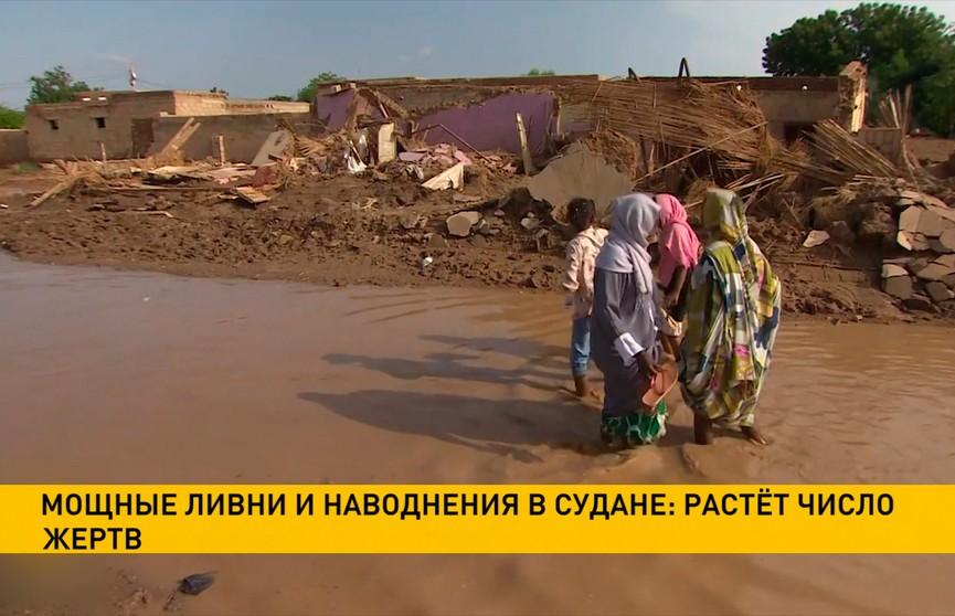 Разрушительное наводнение в Судане: 60 человек погибли