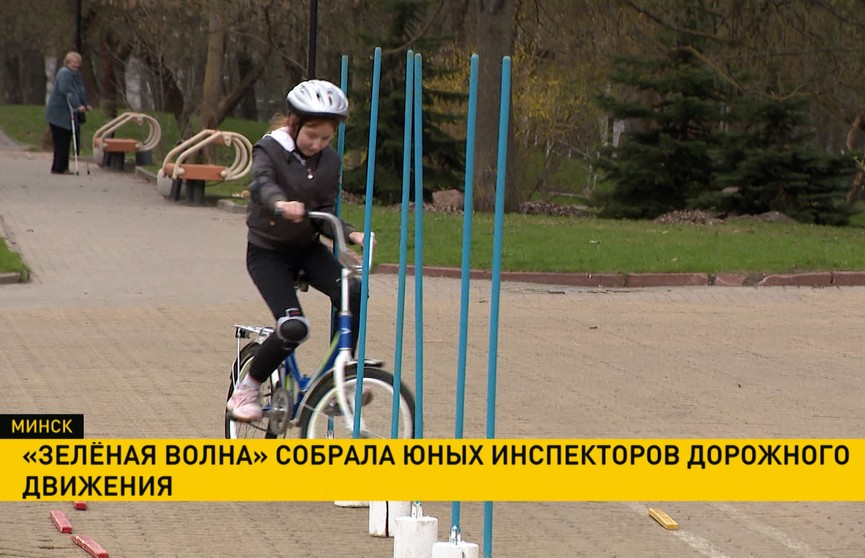 Слёт-конкурс «Зелёная волна-2021» посвящён 85-летию ГАИ Беларуси