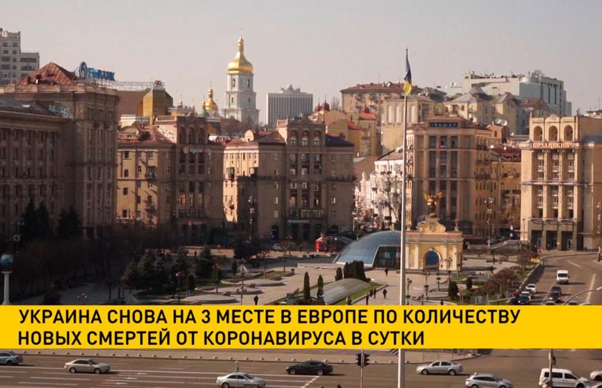 Украина снова на 3 месте в Европе по количеству новых смертей от COVID-19 в сутки