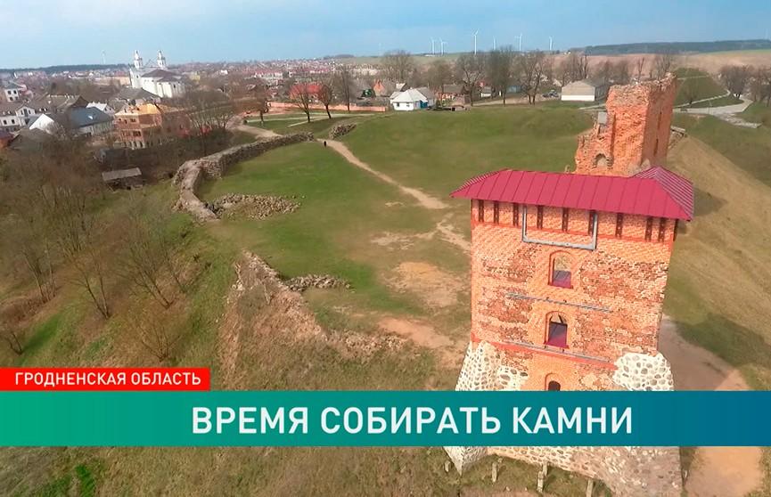 В Новогрудке начинаются работы по укреплению Замковой горы
