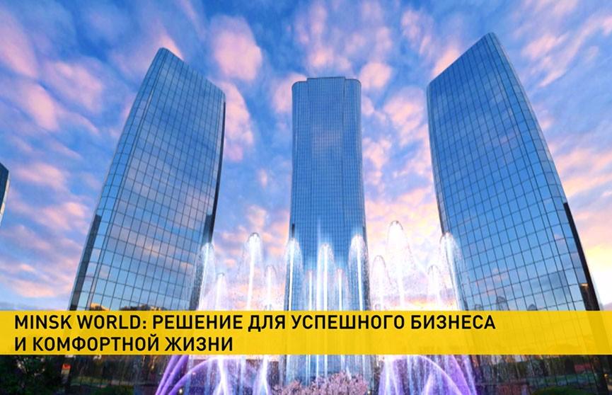 Стартовала продажа квартир в новых домах ЖК Minsk World. Какие условия предлагают покупателям?