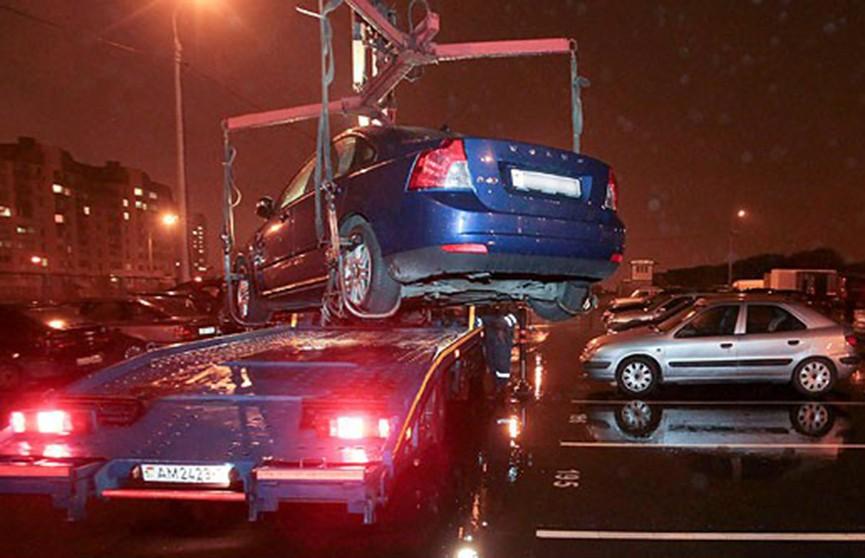 ГАИ Минска проведёт массовую эвакуацию неправильно припаркованных автомобилей