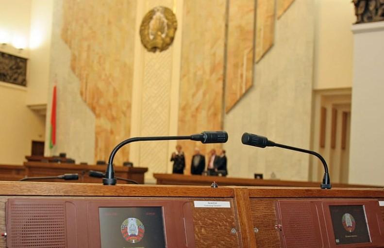 Первая сессия обеих палат обновленного белорусского парламента откроется 6 декабря