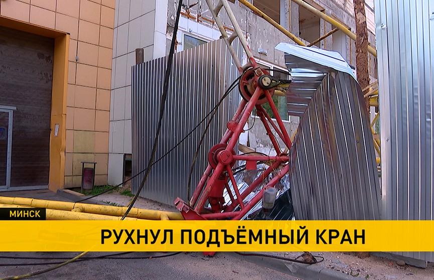 ЧП на стройплощадке в Минске: рухнул подъёмный кран