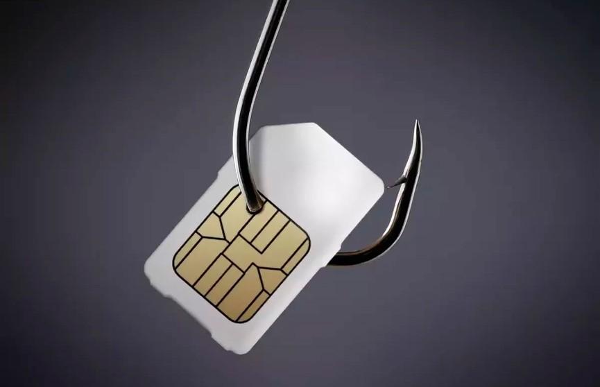 Минские подростки воровали SIM-карты и оформляли на них микрокредиты