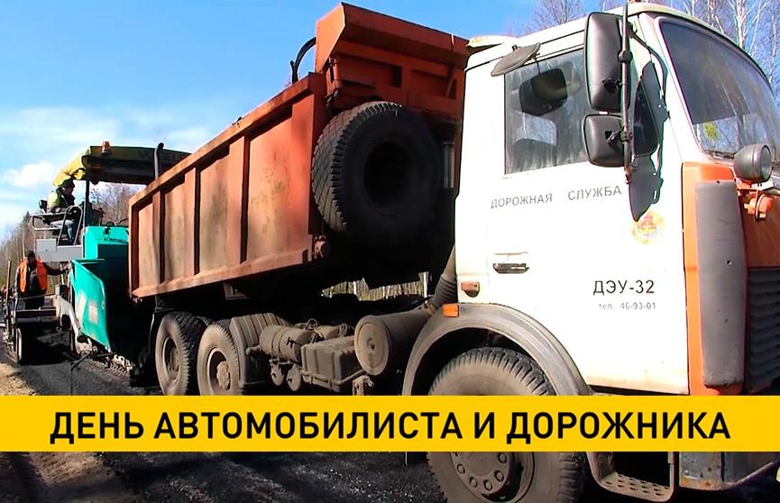 В Беларуси 27 октября отмечают День автомобилиста и дорожника