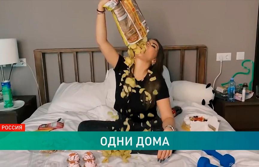 Шла вторая неделя карантина: чем россияне спасаются от скуки во время самоизоляции?