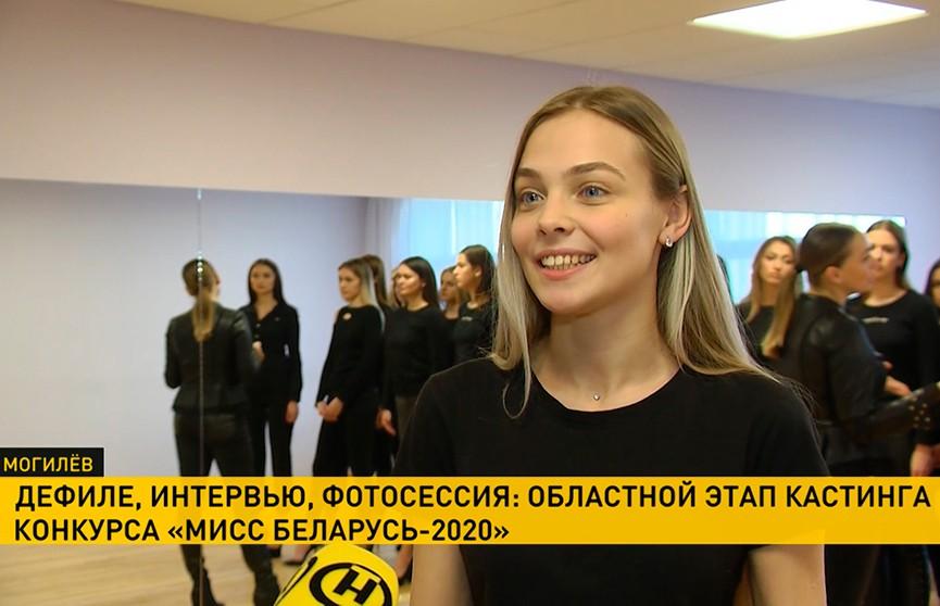«Мисс Беларусь-2020»: в регионах продолжаются отборы