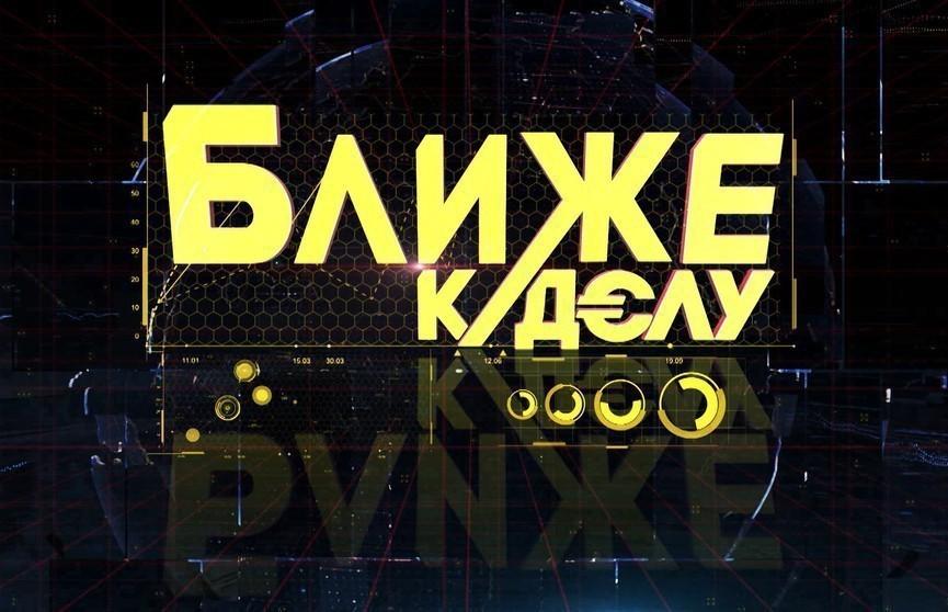 Криптовалюты дешевеют, золотой запас Беларуси вырос, валютная биржа. Рубрика «Ближе к делу»