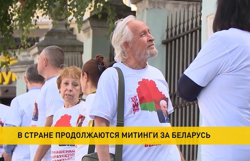 Улицы белорусских городов утопают в государственной символике: люди хотят мира и счастливой жизни в стране, которую создавали 26 лет