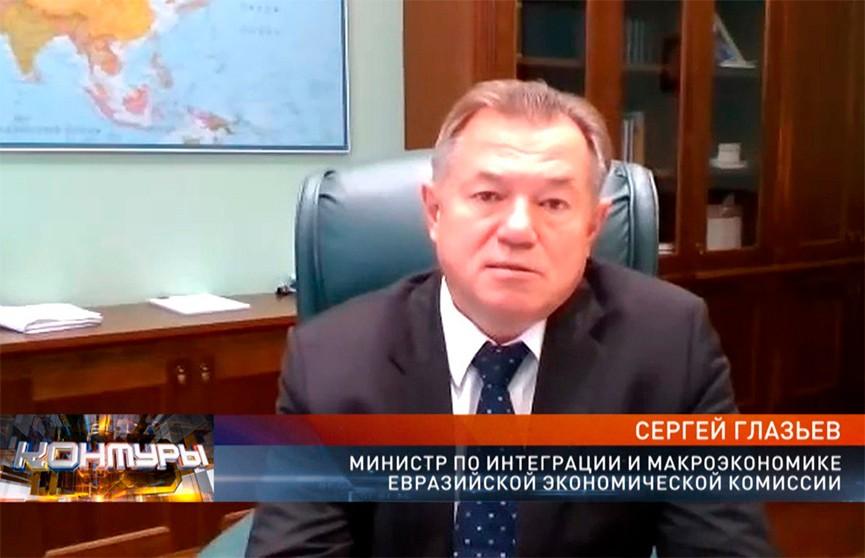 Сергей Глазьев – об экономических перспективах ЕАЭС, а также пользе и вреде западных санкций