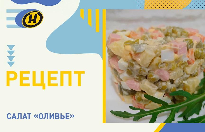 Новогодняя классика. Салат «Оливье». Своим рецептом делится телеведущая Екатерина Тишкевич