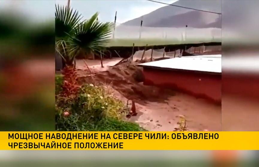 В Чили объявлено чрезвычайное положение из-за наводнений