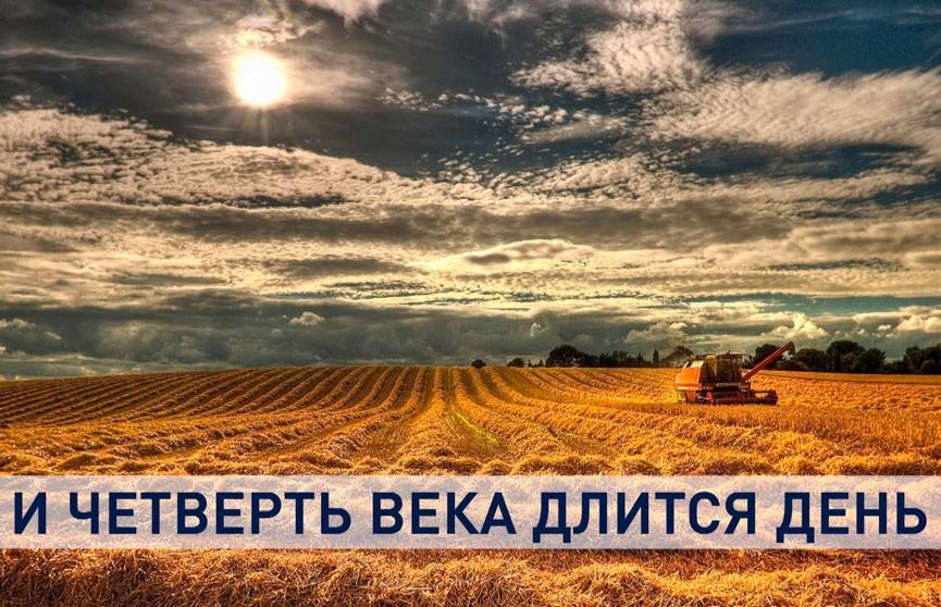 Каким был первый белорусский комбайн и какие новинки у «Гомсельмаша» сегодня?