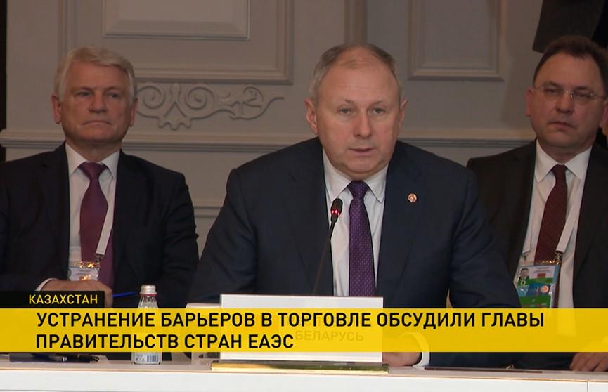 Межправительственный совет ЕАЭС прошёл в Алматы