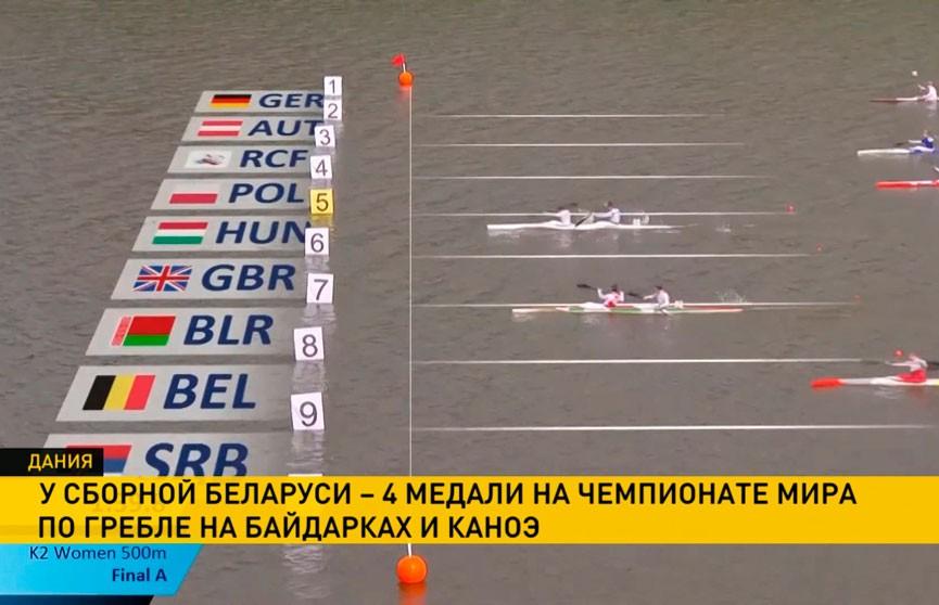 Ольга Худенко и Марина Литвинчук выиграли серебро на дистанции 500 метров в байдарке-двойке в Копенгагене