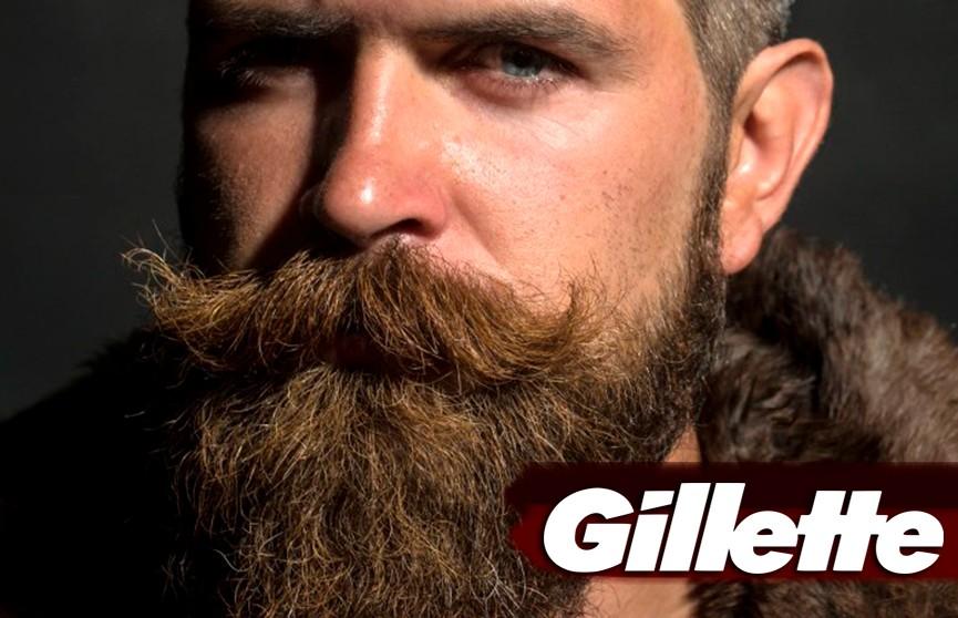 Что стало с Gillette из-за повсеместной моды на бороду?