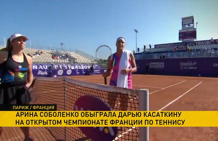 Соболенко вышла в 1/16 финала Открытого чемпионата Франции по теннису