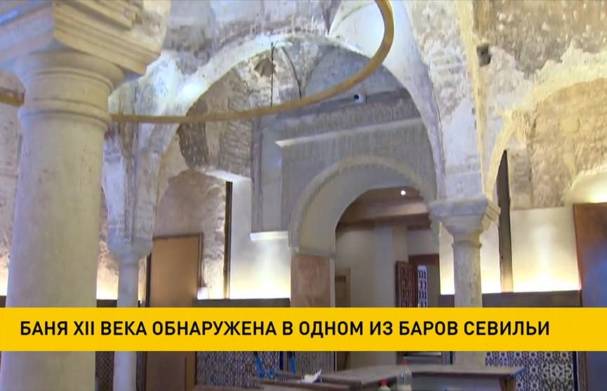 Турецкий хамам XII века обнаружили в одном из баров Испании (ВИДЕО)