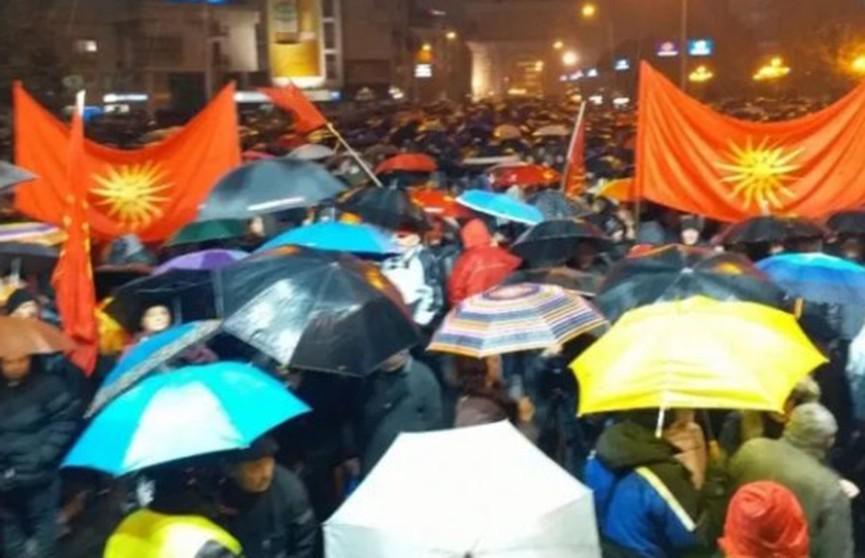 Тысячи македонцев вышли на демонстрацию против переименования страны