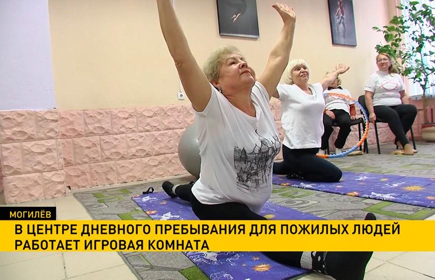 День пожилых людей отмечают 1 октября