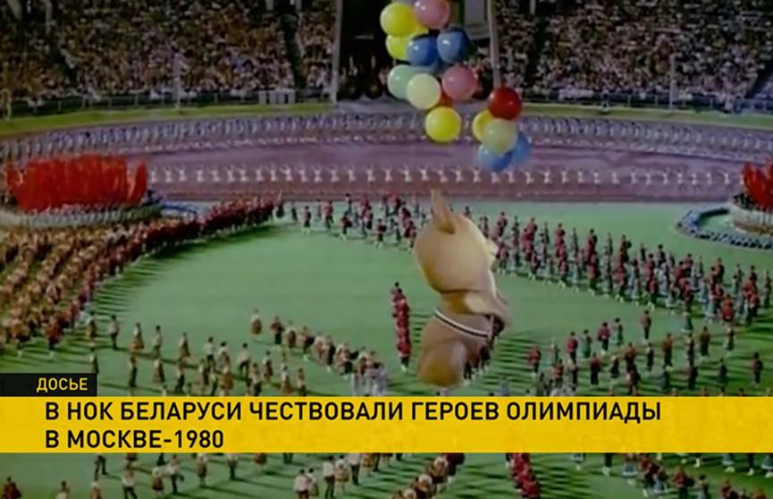 В Национальном олимпийском комитете чествовали белорусских чемпионов и призёров Олимпиады-80