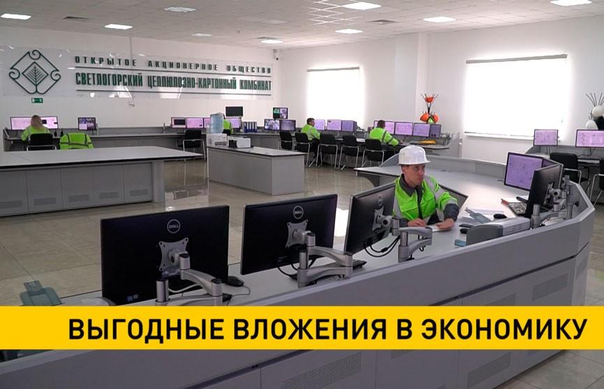 В Гомельской области продолжается реализация инвестпроектов