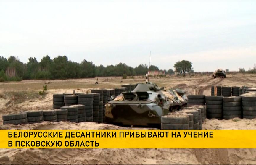 Белорусские военнослужащие примут участие в учениях в Псковской области