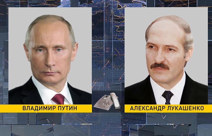 Президенты Беларуси и России провели телефонный разговор
