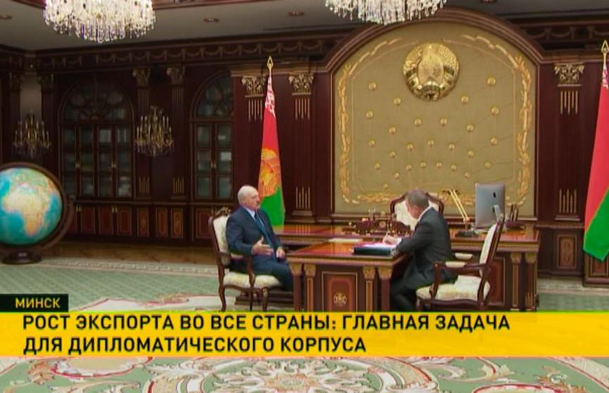 Александр Лукашенко обсудил с Владимиром Макеем вопросы внешней экономики и политики