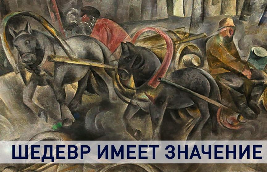 В Витебске отмечают 100-летний юбилей творческого объединения «УНОВИС»